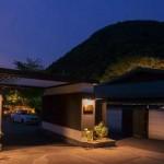 Tsukigase Spa ufufu ― 雲風々 ―「エクステリア」
